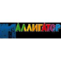 «Аллигатор» город Казань