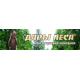 «Дары леса» город Казань