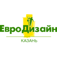 «ЕвроДизайн» город Казань