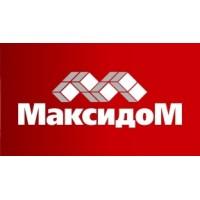 «Максидом» город Казань