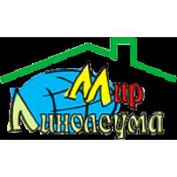«Мир линолеума» город Казань