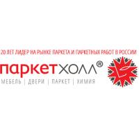 «Паркет Холл» город Казань