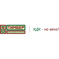 «Тимбер» город Казань