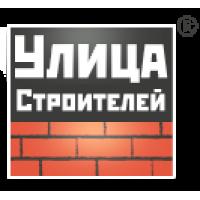 «Улица строителей» город Казань
